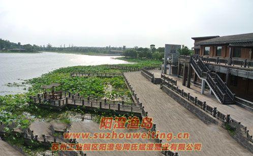 阳澄湖半岛小型精品酒店已及阳澄人家农家乐