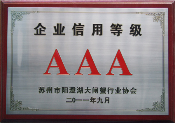 农家饭店牌匾设计图